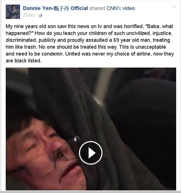 一個打8個!甄子丹當年一人「把8名壯漢打到送醫院」,英雄救美!