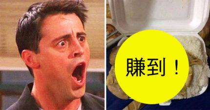 男子意外買到「史上陰氣最重雞肉便當」,一打開「18個眼睛盯著他看」網友笑賺到!