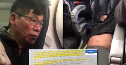 內部文件再流出!聯航指控強拖男「先出手攻擊警察」!