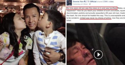 甄子丹9歲兒看到電視播「聯航濺血事件」,甄子丹不知道該怎麼向他解釋...