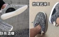 他狠砸2萬入手「天王聯名夢幻潮鞋」!一開箱秒崩潰網友:「免費加厚加大,你還嫌!」