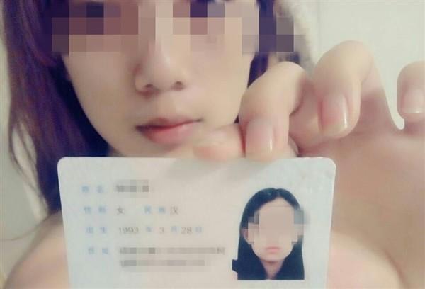 狂!中國學生妹瘋拍「處女裸照」借高利貸!少女PO「未開封初膜」特寫網瘋傳!