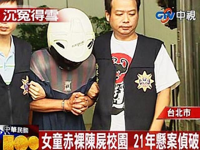 兄弟輪姦小6女童致死,內射留精液「21年後落網」沒判死還無罪釋放!