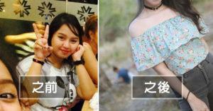 1星期只偷懶1天!65KG肉肉妹靠「2大秘招」只花7月狂瘦成「V臉韓系正妹」!
