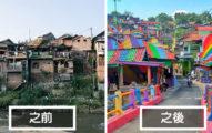 印尼貧民窟「下彩虹雨」變身童話世界,整個村子都是「彩虹」全世界的人都想住!(13張)