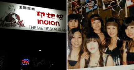 位於美國的「印地安主題餐廳」卻賣台灣食品,「裝潢」遭國外網友罵翻:「台灣之恥」!