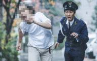 日本警察追著逃走的犯人,但「追趕速度」傻眼到網友忍不住吐糟...(影片)