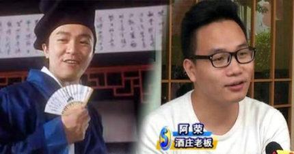現實版《唐伯虎點秋香》,大老闆應徵當「打雜服務生」贏得正妹店長的心!