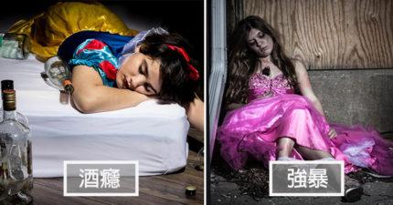 9張反應社會黑暗面的「受害迪士尼公主」照片!#7灰姑娘還是裡面最慘...