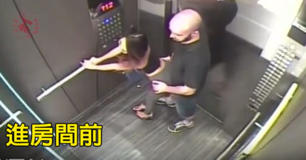 电梯监视器拍下妓女和客人进房前画面,1:13「4小时候完事后」妓女走回电梯姿势全网笑喷!