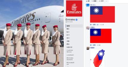 阿聯酋航空要求台籍組員配戴「中國徽章」引眾怒,網友灌爆臉書貼「國旗」連老外都相挺!