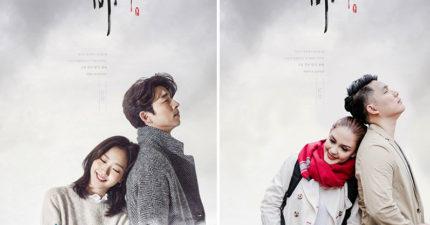 情侶太喜歡韓劇,婚紗照直接拍《鬼怪》海報翻版!《太陽的後裔》的那張更是完美!