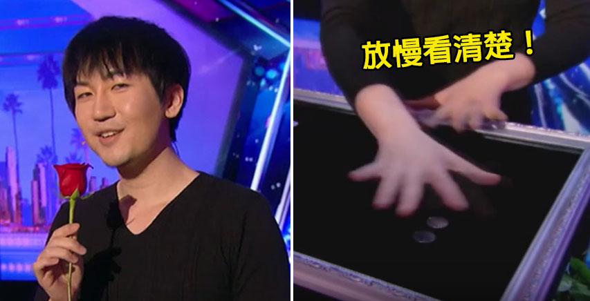 1900萬網友都解不開的台灣魔術師「台幣魔術」,影片放慢終於看出破綻了!(影片)