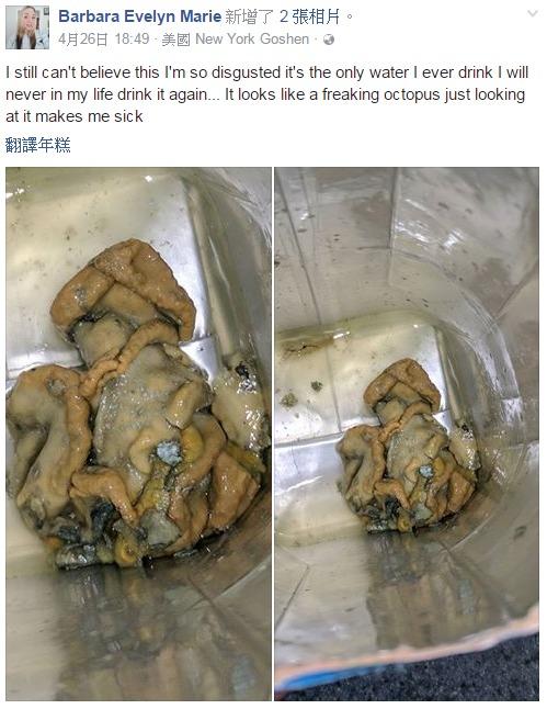 她從冰箱拿椰子水喝了幾口「吸到硬塊」,切開瓶身「不明物體」噁到不行!