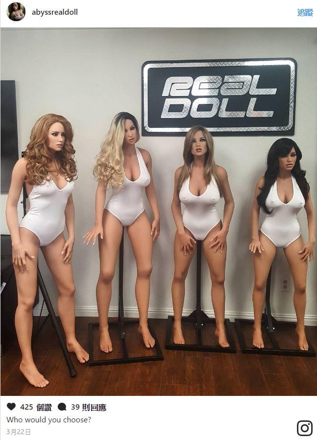 今年最新「愛愛機器人」還會高潮!可選「42種乳頭」女生都已經嫁不出去了!(6圖+1影片)