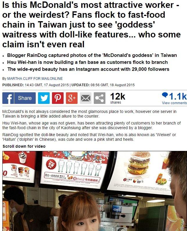 2年前爆紅「麥當勞正妹」現在變這樣!網友:「都認不出了...」