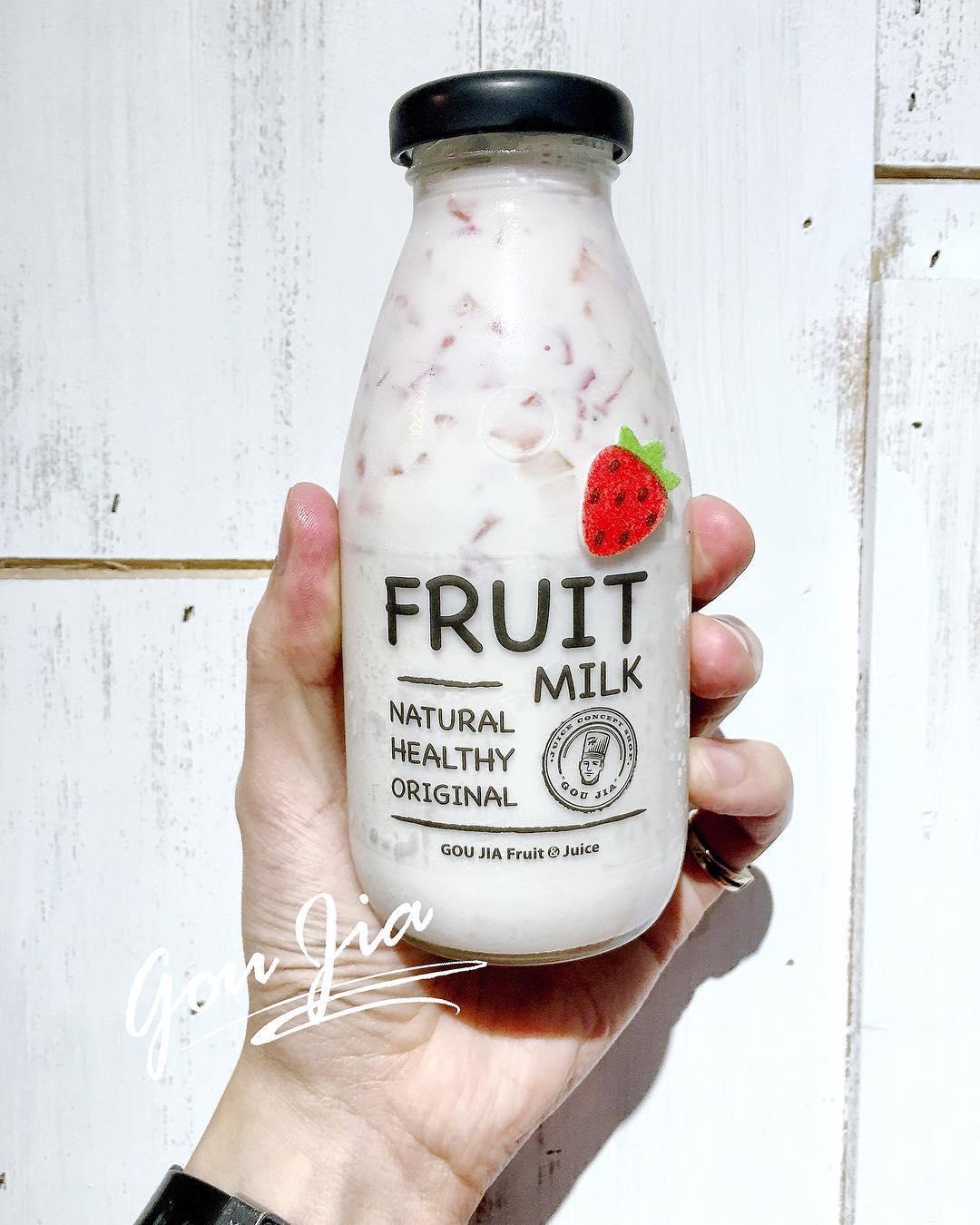 韓妞IG狂洗版「超夯生草莓牛奶」!不用飛韓國「台灣這2家店」就喝得到囉!(17張)
