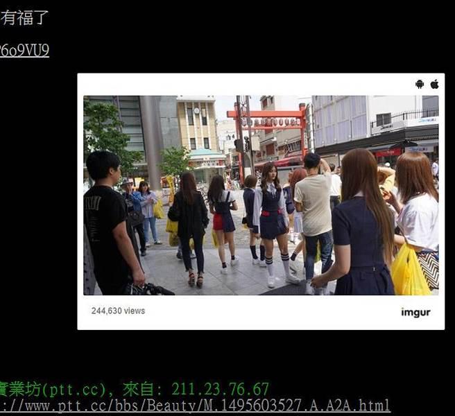 在日本捕捉到周子瑜開心分享,眼尖的網友「往下一看」崩潰吶喊:「樓下大金剛!」