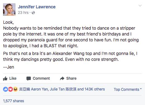 珍妮佛勞倫斯「脫衣狂舞愛撫」過分性感影片外流!她霸氣回應「我不打算道歉」!(影片)