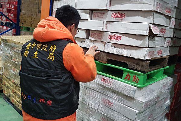 Image result for 力勤農產公司