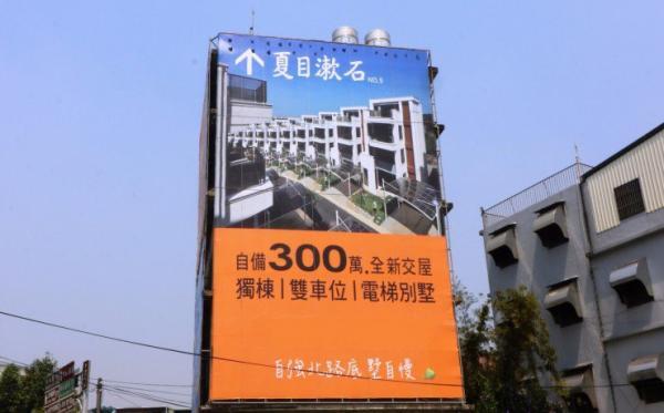 日本女生來台旅遊見「名稱超謎大樓」傻眼 直喊:也太愛日本貨XD