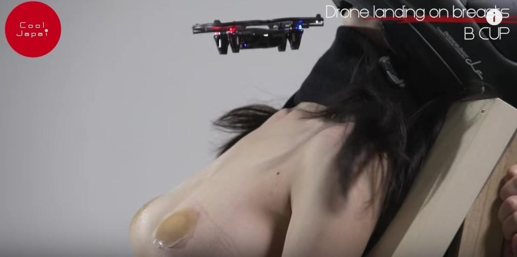 日本超怪實驗測試「胸部要幾罩杯」空拍機才可以順利降落...最後P罩杯也太誇張!