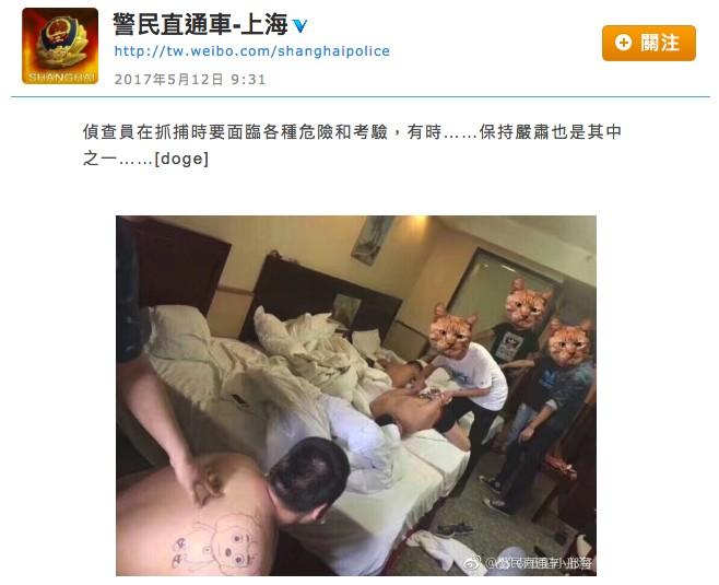 上海江湖老大被警方逮捕,背上的可愛刺青「一秒摧毀他的威嚴」!