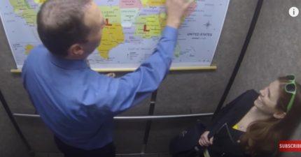 他們搭電梯搭到一半,旁邊的人突然拉下「氣象圖」開始預報「今日天氣」...他們全崩潰! (影片)