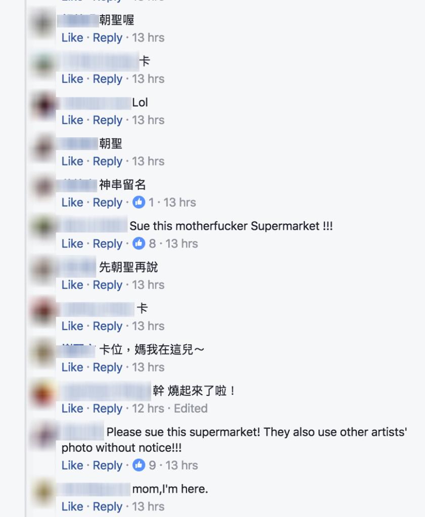 全聯用俠客當封面人物數千網友到俠客臉書朝聖問:「歐尼爾先生你有同意嗎?吉啦!」。全聯拿出證據了!