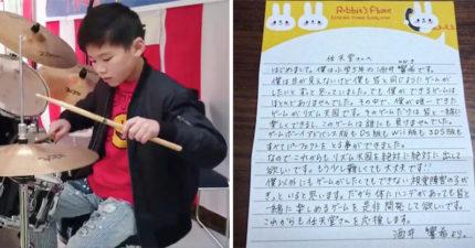 10歲盲童愛電玩但「唯一能玩的遊戲」已經玩爛,寫信給任天堂9天後收到「他能看到的最噴淚回信」!