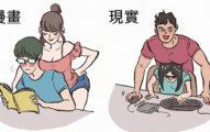 20張甜蜜爆笑情侶插畫說明「另一半越欠揍你反而越愛」!#2 男友刮鬍子超白目!