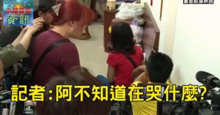 女記者逼問斷頭死者親友嗆「不知道在哭什麼?」,網友怒灌爆臉書「要求公開道歉」電視台回應了!