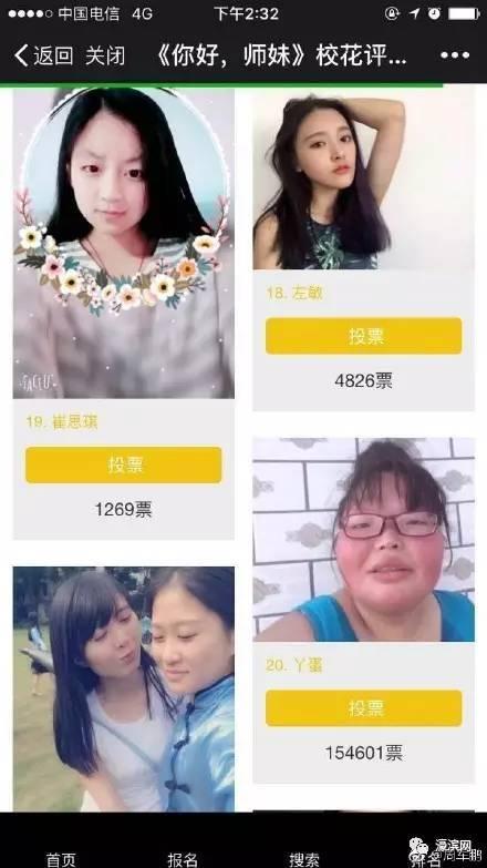 圓臉參加校花選拔卻以「有最強內在美」完勝正妹 一天吸31萬粉絲投她!