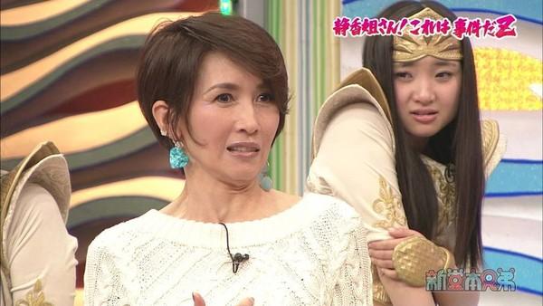 木村拓哉老婆47歲「容貌一度劣化又回春」這就是她現在的模樣!網友:木村拓哉受得了?