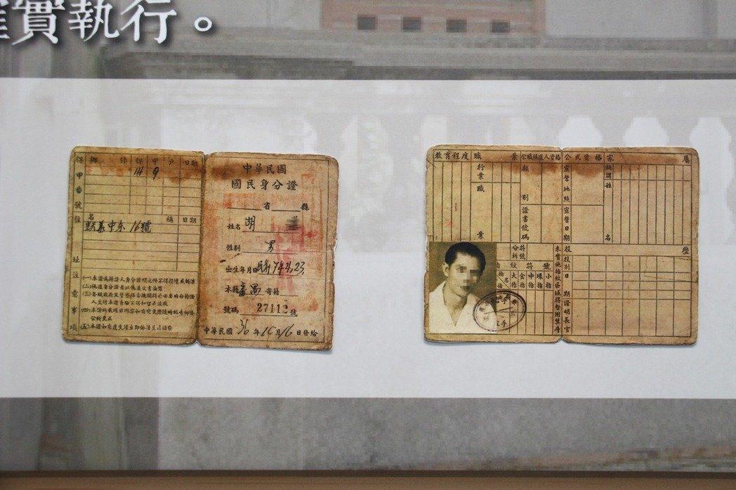 「天下第1號身分證」公開!6代身分證「木牌到晶片」進化全記錄!(11張)
