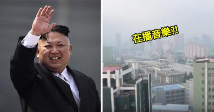 北韓的人民每天早上6點都會播這首「恐怖鬧鐘曲」,難怪當地人民都快瘋了!