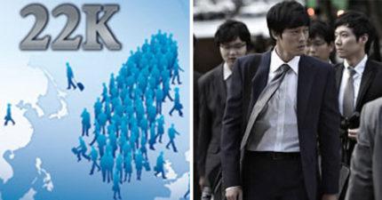 台灣薪水太低,4年後「找不到人上班」只剩...!網:找台灣獼猴來上班