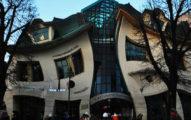 24棟證明外星人已經住進地球的「超前衛瘋狂建築」! #17 反過來的白宮!