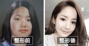 10位大方承認整形「為了服務粉絲」的變超正韓國藝人。#4 收視女神反差超大!
