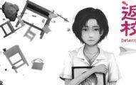 電影「男女主角」你也有機會當!「風靡全球」台灣國產恐怖遊戲《返校》確定開拍「真人電影版」!
