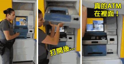 15個一定會讓你被詐騙的「最新ATM提款機手法」。#3 這樣就可看出真假!
