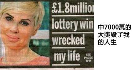 12個中了上億獎金但最後下場更慘的人,會讓你看到中獎才是悲劇的開始!