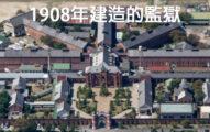 2020東京奧運日本即將把選手「關到監牢裡去」!裡面美到不想要退租了!