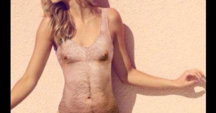 最新時尚「胸毛泳衣」讓女生可以吸取所有目光,同時得到最濃的「安全感」!