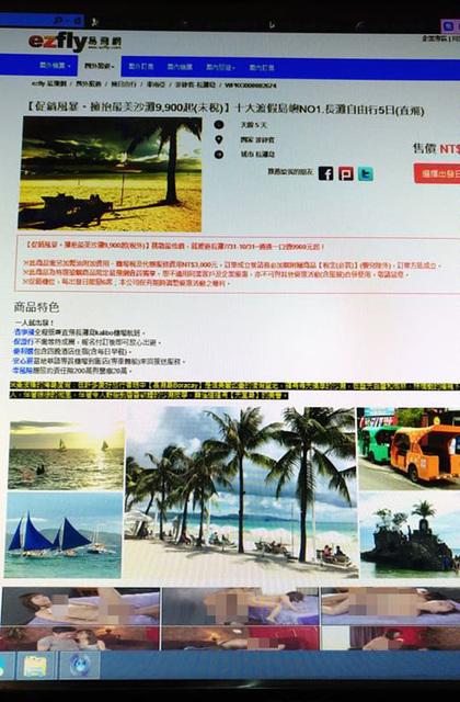 發現旅遊網站賺很大「一大堆色色照」,網友一看把他笑死了!