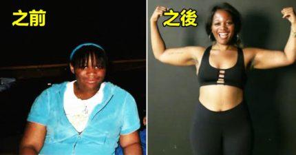 她試過各種減肥方法都沒用,最後終於用「基因減肥法」減成大美人!