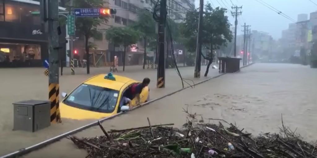 淹水有多嚴重?!3個影片讓你一次體會!外加全台停班停課消息快報,南投縣、雲林縣全部停班課!