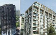倫敦大火受災戶免費住進「700億奢華頂級公寓」!超低價賣出「超華麗精緻內部」美到讓人窒息!