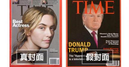 川普把DIY成《時代》風雲人物炫耀「慘被抓包」,《時代》雜誌暴怒!