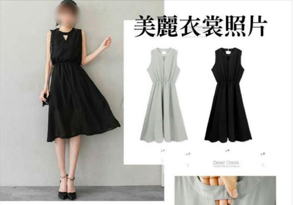 上網買超美黑洋裝,試穿時「發現根本就是面具」!網友噴笑:「推出來像龜頭」
